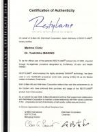 ヒアルロン酸(レスチラン認定証)